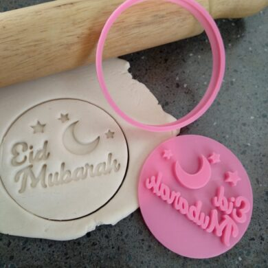Eid Mubarak Cookie Fondant Embosser Stamp and Cutter