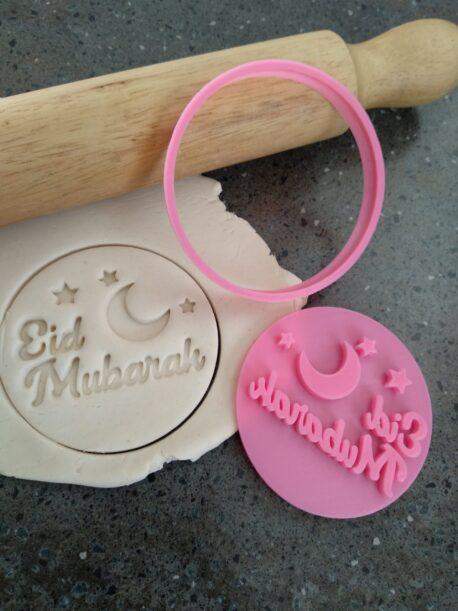 Eid Mubarak Cookie Fondant Embosser Stamp and Cutter