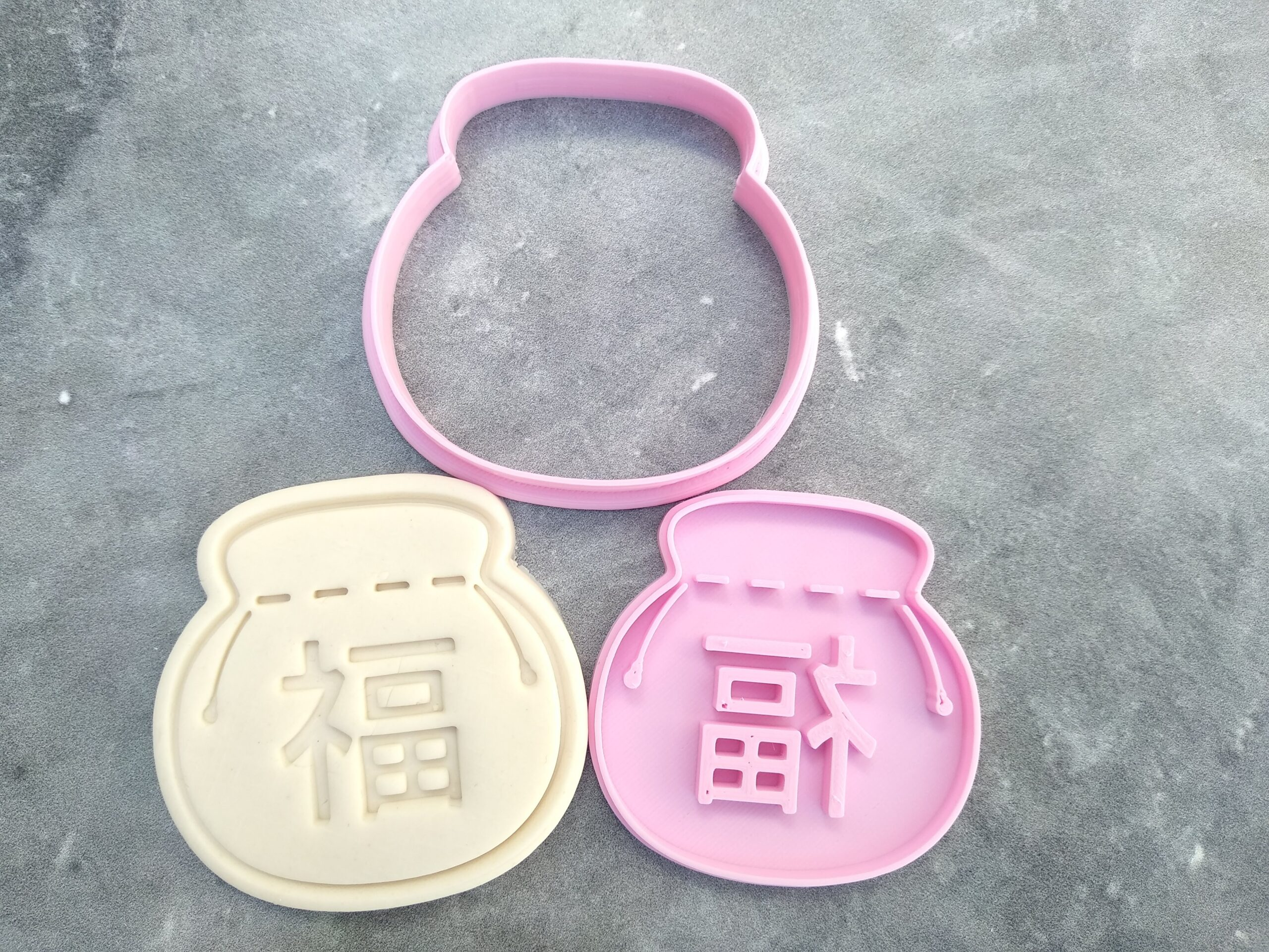 Chinese Money Bag with Good Luck Character Cookie Fondant Stamp Embosser and Cutter