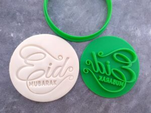 Eid Mubarak (Style 2) Cookie Fondant Embosser Stamp and Cutter